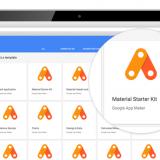 google-app-maker